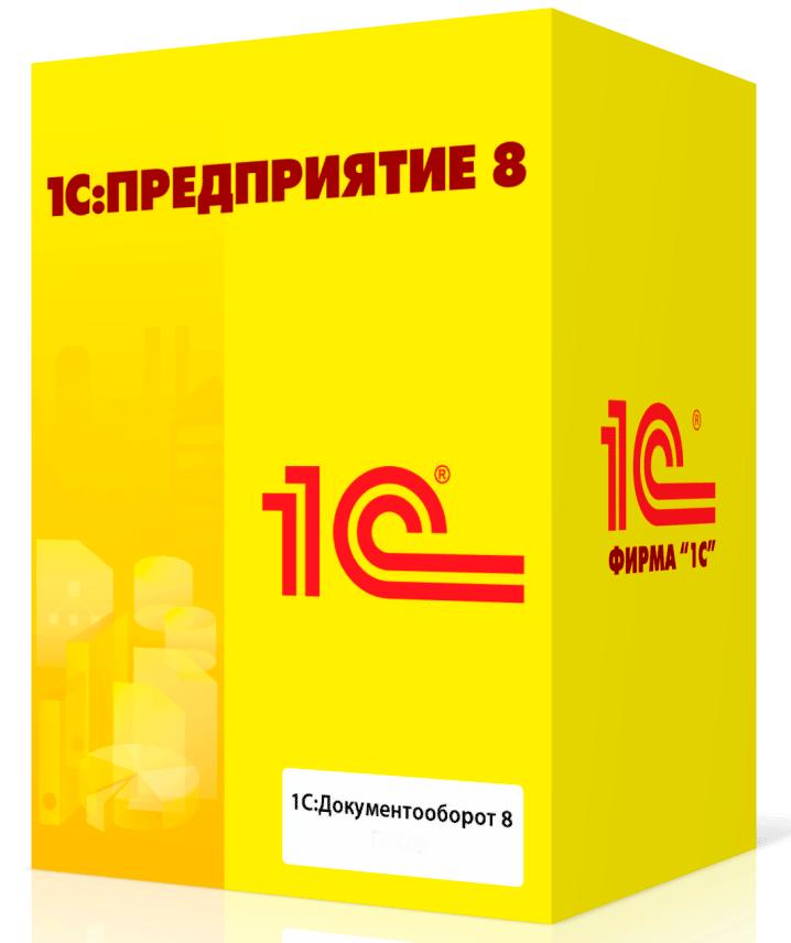1spredpriyatie-8-2s-erp