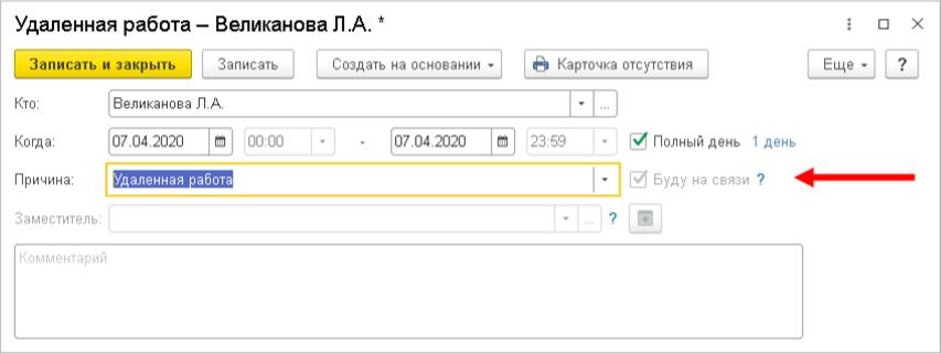 3-udalennaya-rabota