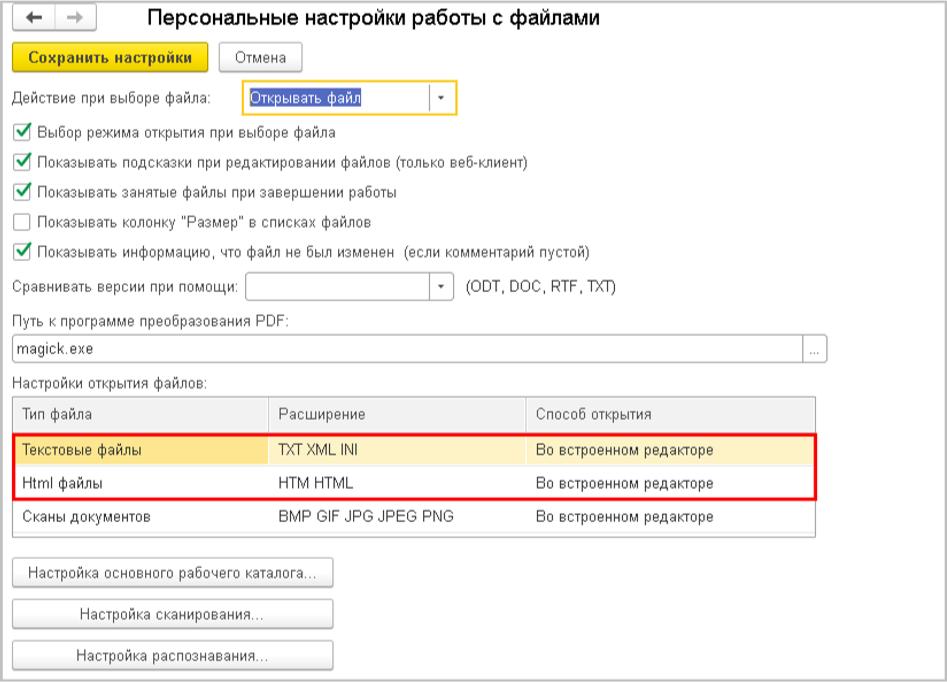 8-html-redaktor